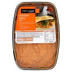 Chicken Tikka 1kg